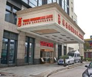 Photo of the hotel Vienna International Hotel Shanghai Hongqiao Hub Caoan Road Hop(Chinese only)