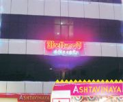 Photo of the hotel Hotel Ashtavinayak