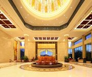 Photo of the hotel C&D Hotel Putian(Original Goodview Hot Spring Hotel Putian)