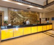 Photo of the hotel Hangzhou Haiwaihai Communication Hotel
