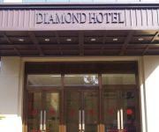 Photo of the hotel Diamond Hotel