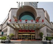 Photo of the hotel Guyang International Hotel