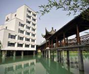 Photo of the hotel Huangshan Xiangming Hotel