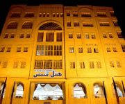 Photo of the hotel Shams Hotel