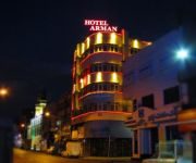 Photo of the hotel Arman