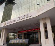 Photo of the hotel Lanzhou Baiyun Hotel West Bulding