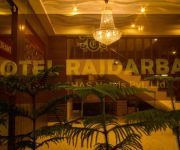 Photo of the hotel CHAS Rajdarbar Hotel and Banquet