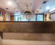 Photo of the hotel Hotel Surya Yatri Niwas