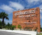 Photo of the hotel Sukhothai Treasure Resort & Spa