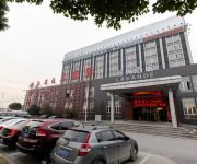 Photo of the hotel Lavande Hotel Shanghai Hongqiao NECC