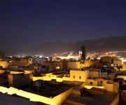 Photo of the hotel Dar Rehla
