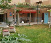Photo of the hotel Riad Asma