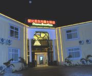 Photo of the hotel Oriental Swan Hotel Kitwe