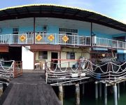 Photo of the hotel Pangkor Fishing Village Guest House