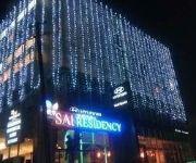 Photo of the hotel Hotel Sai Residency Vasai