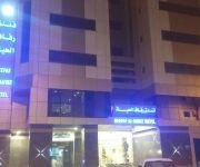 Photo of the hotel Reefaf Alhaya Hotel