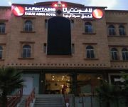 Photo of the hotel La Fontaine Sarat Abha Hotel
