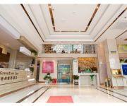 Photo of the hotel GreenTree Inn Anhui Maanshan Hanshan Jiuwu Square Business Hotel(Domestic only)