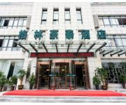 Photo of the hotel GreenTree Inn JinZhai Dabieshan Wuliuyuan(Domestic only)