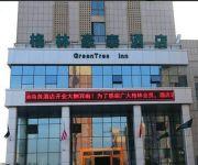 Photo of the hotel GreenTree Inn Fangte Siqi Wanchuncaifu plaza(Domestic only)