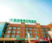 Photo of the hotel GreenTree Inn Fuyang Linyi Market Shell Hotel(Domestic only)