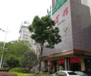 Photo of the hotel GreenTree Alliance North Zhengxiang Road(Domestic only)