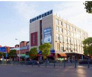 Photo of the hotel GreenTree Inn Nanqiaoxincheng Metro Station Express Hotel(Domestic only)