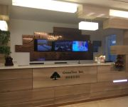 Photo of the hotel GreenTree Inn Mengzhou Huifeng Road Express Hotel(Domestic only)