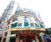Photo of the hotel GreenTree Alliance YanPing XinJian Road Hotel(Domestic only)