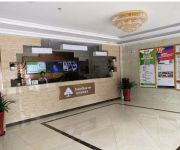 Photo of the hotel GreenTree Inn Tongzhou  Universal Studios Express Hotel(Domestic only)