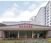 Photo of the hotel GreenTree Eastern Hongqiao Airport LongBai Hotel
