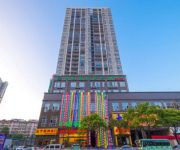 Photo of the hotel GreenTree Inn Xihang Road Business Hotel(Domestic only)