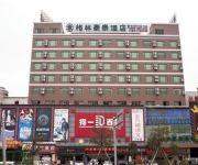 Photo of the hotel GreenTree Inn ZhuHai Airport Jinhai Avenue Business Hotel(Domestic only)