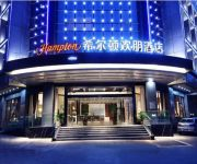 Photo of the hotel Hampton by Hilton Hefei SanXiaoKou S