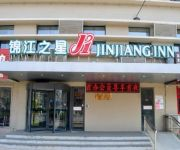 Photo of the hotel Jinjiang Inn Cangzhou Railway station domestic only