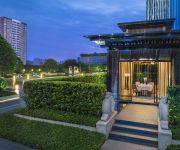 Photo of the hotel The St. Regis Changsha