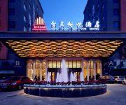Photo of the hotel Qing Tian Xin Yue Hotel