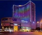 Photo of the hotel Heng Shang Hotel