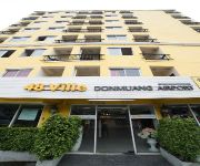 Photo of the hotel 48 Ville Donmuang Airport