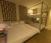 Photo of the hotel ZEN Rooms Ratchadaphisek Soi 17