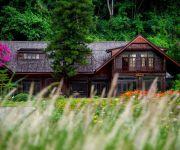 Photo of the hotel Flora Creek Resort & Garden Chiang Mai