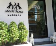 Photo of the hotel Mont Place Donmuang