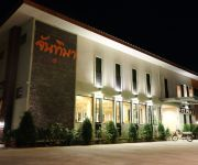 Photo of the hotel Juntima Place at Amphawa