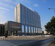 Photo of the hotel Hampton By Hilton ChangSha XingSha