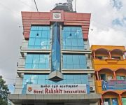 Photo of the hotel Hotel Rakshit International