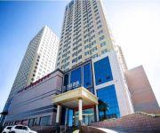 Photo of the hotel Baotou Tian Fu Plaza Hotel