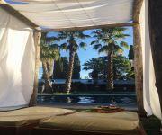 Photo of the hotel Hotel Puesta del Sol