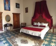 Photo of the hotel Hotel La Casa del Marques de Comillas