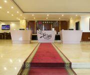 Photo of the hotel Elilly International Hotel