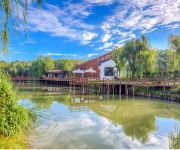 Photo of the hotel Jiu Shu Forrest Secret Resorts